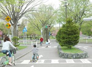 農試公園交通コーナー