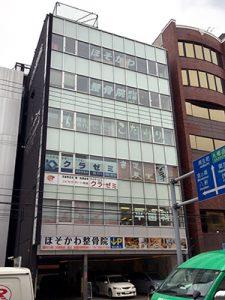 こどもサポート教室クラ・ゼミ 札幌北24条校
