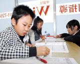 個別指導学習塾Wish