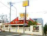 COCO'S(札幌宮の森店)